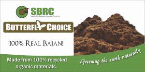 sbrc-product-banner